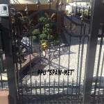 ogrodzenia_kute38